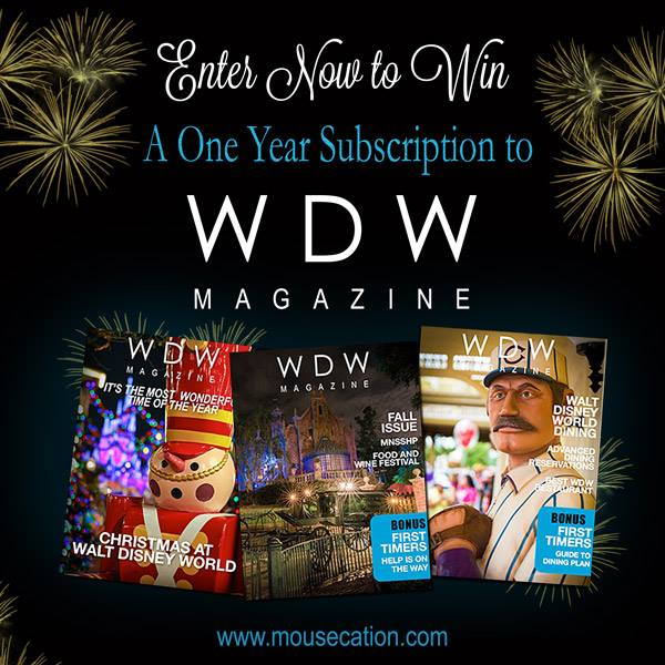 WDW Mag giveaway